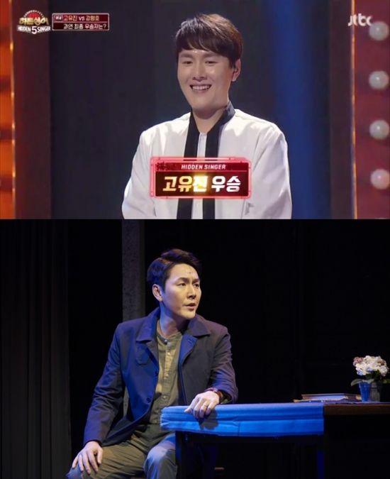 ▲ 고유진   © 사진=JTBC, 모먼트메이커