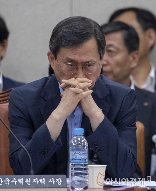 정재훈 한국수력원자력 사장.(자료사진)