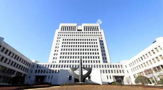 대법원 (사진=연합뉴스)