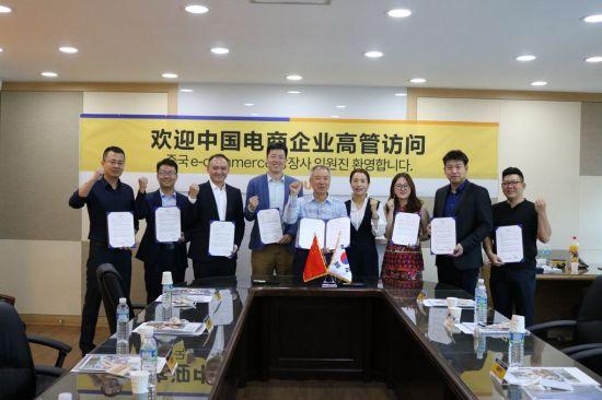 임미숙 아로마무역 대표(왼쪽 여섯 번째)와 중국 유통회사 관계자들이 화장품 수출 사업 관련 업무협약을 맺고 기념촬영을 하고 있다.