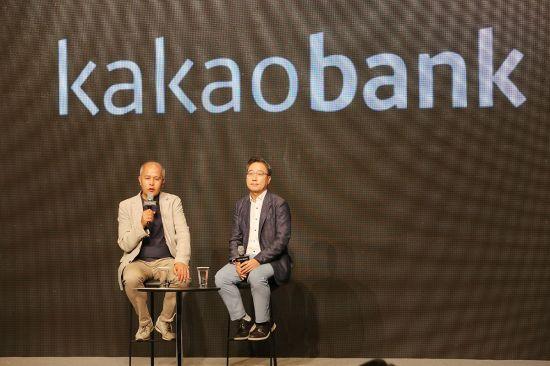 (왼쪽부터)이용우, 윤호영 카카오뱅크 공동대표.