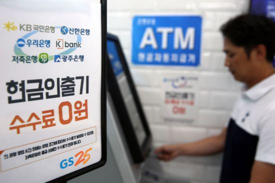 빛 바랜 은행 공동 ATM…점포폐쇄 대안 찾기 고심(종합)