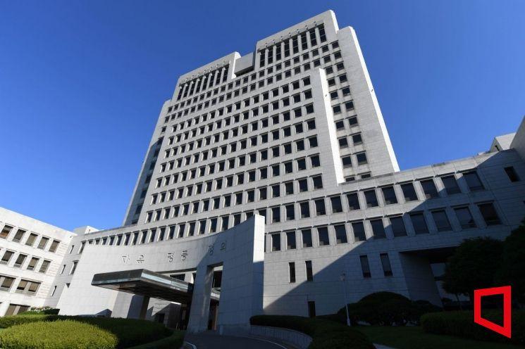 서울 서초동 대법원. /문호남 기자 munonam@