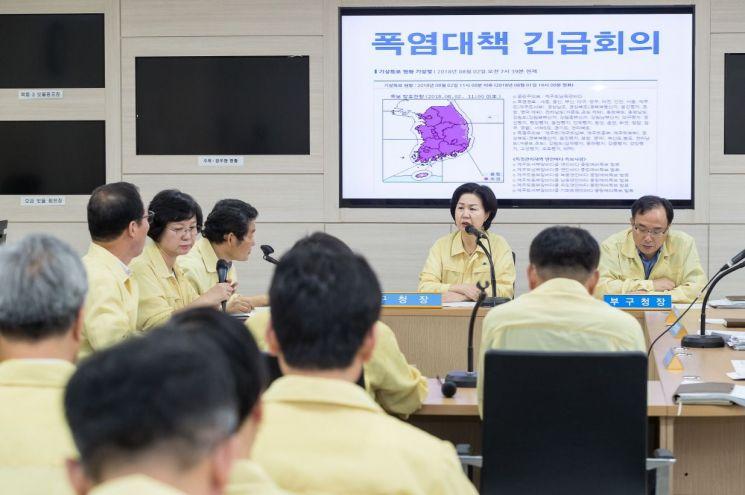 김수영 양천구청장, 폭염 피해 막기 위해 현장 뛴다
