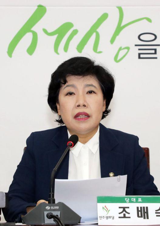 조배숙 전 민주평화당 대표 [이미지출처=연합뉴스]