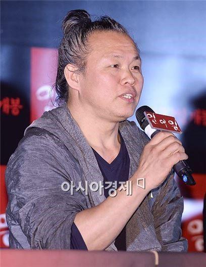 김기덕 감독 '인간, 공간…' 유바리영화제 개막작 선정