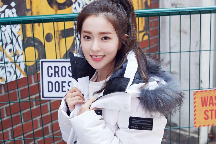 '케미' 박보검·아이린, 아이더에서 다시 만난다