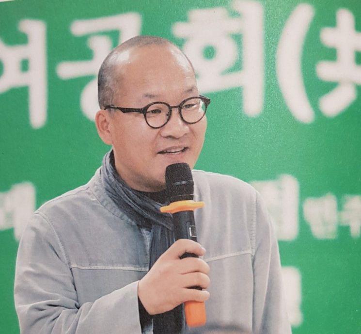 강위원 투게더광산 나눔문화재단 상임이사