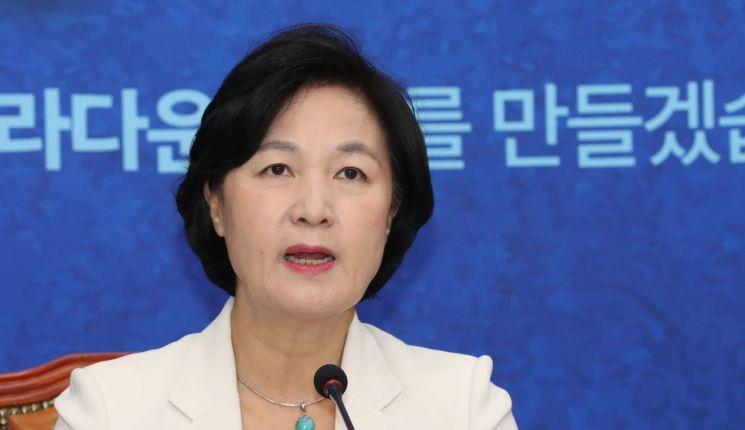 추미애 더불어민주당 의원. 사진=연합뉴스