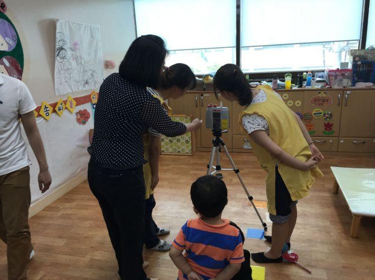어린이집 실내공기질 측정