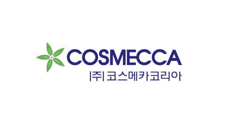[공시+]코스메카코리아, 1분기 영업익 24억… 전년比 276%↑