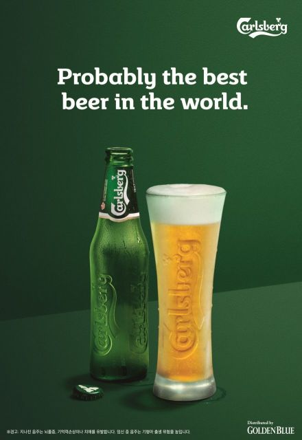 주류업계, 수입맥주 마케팅 나섰다…'송도 맥주축제' 집합(종합)