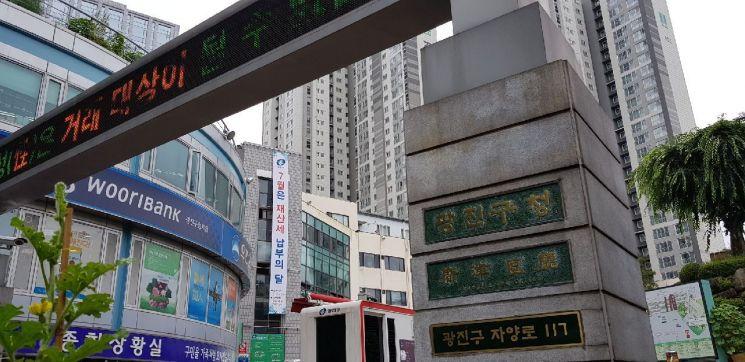 광진구, 지방세 1000만 원 이상 고액·상습체납자 명단공개