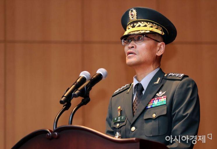 군사안보지원사령부 창설 당시의 남영신 초대 사령관
