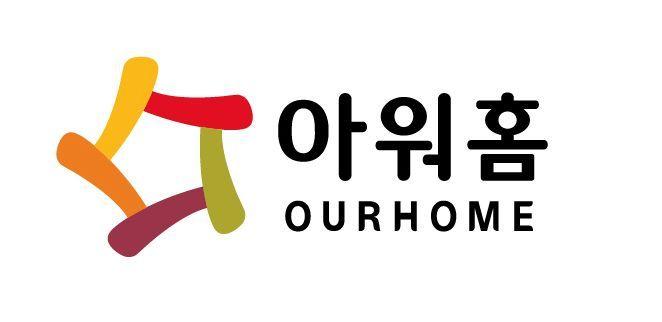 아워홈 생수병 제조 계열사 '지수앤화인테크', 'FSSC22000' 인증 획득