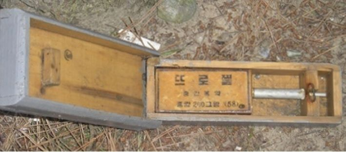 北목함지뢰 무더기 남하 가능성…  전방 초비상(종합)