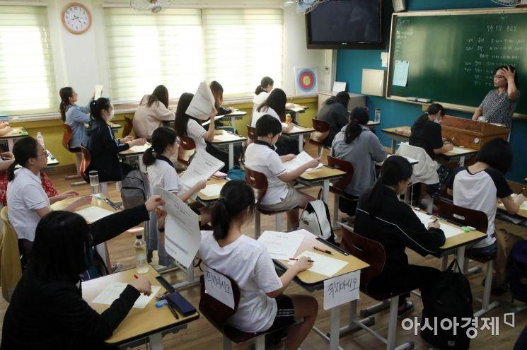학교 밖 청소년 청소년지원센터 올해 1만2170명 검정고시 합격