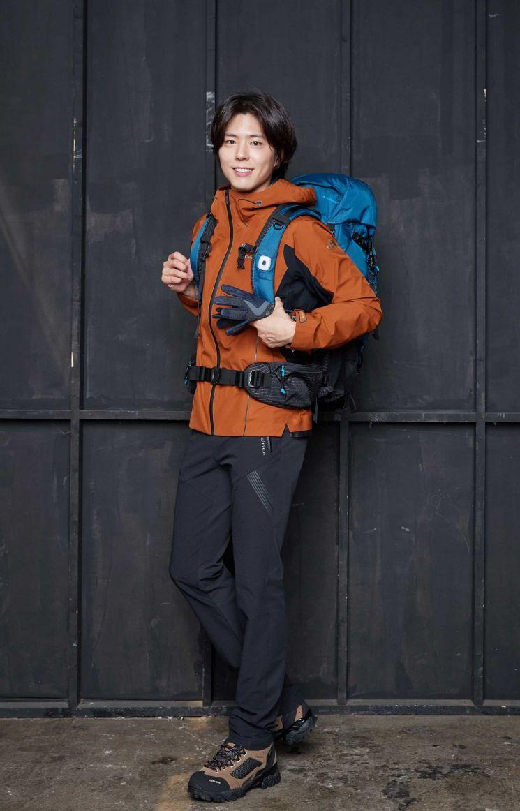 박보검 모델컷