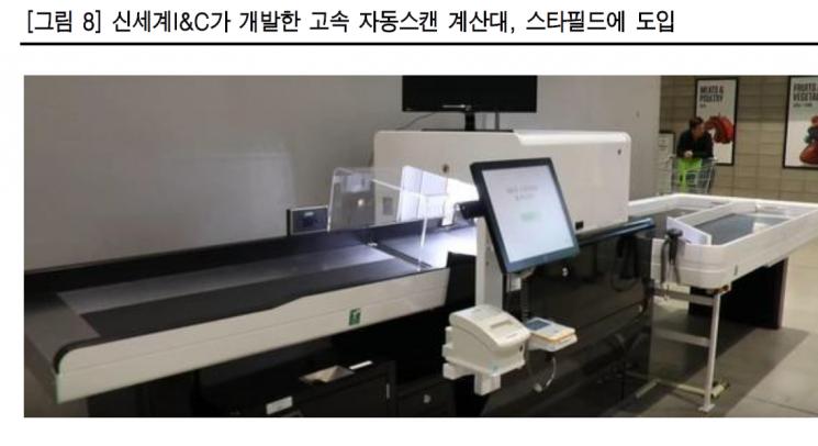 """한국판 '러다이트 운동'에 우는 마트…""""무인계산대 시대 흐름인데"""""""
