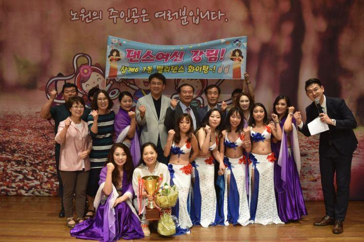 [포토]노원구 '제16회 자치회관 프로그램 경연대회' 개최