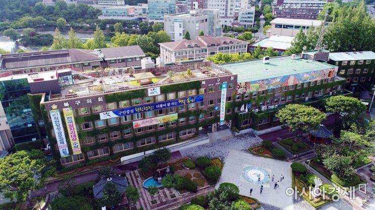 광주 북구 '해외바이어 초청 수출상담회' 개최