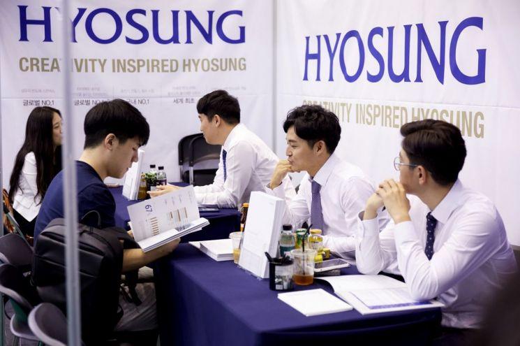효성, 전국 27개 대학서 채용설명회 '하반기 500명 채용 계획'
