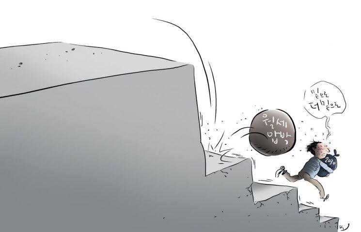 그림=오성수 화백