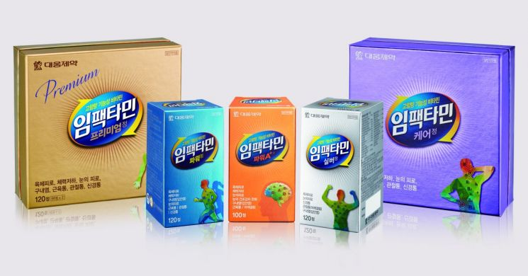 [봄나들이 활력소] 높은 생체 이용률, 고함량 비타민B 섭취