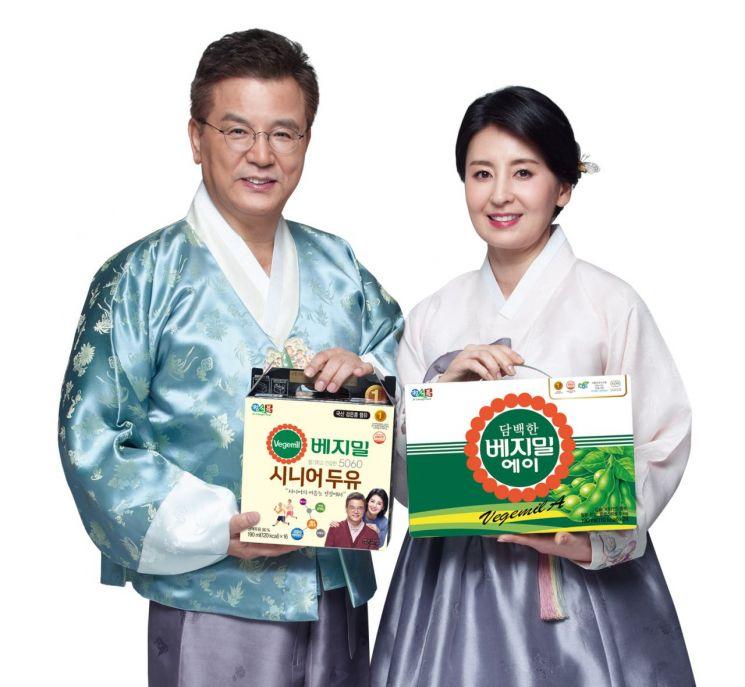 정식품, 온 가족 건강 위한 '베지밀 추석 선물세트' 출시