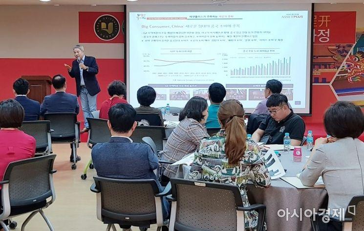 호남대 CHAMP, 에셋플러스 강방천 회장 초청 특강