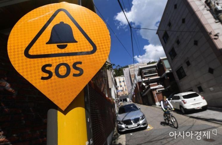 노란색으로 강조된 CCTV와 SOS 부저는 시각적인 안전감을 연출한다. /문호남 기자 munonam@