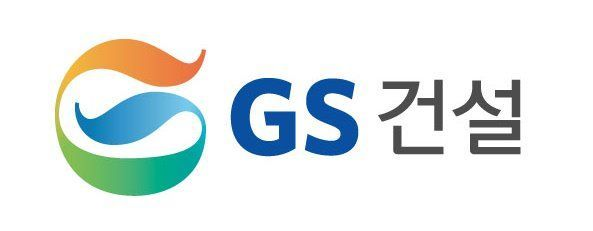 GS건설, 상반기 영업익 3020억…전년동기比 10%↓