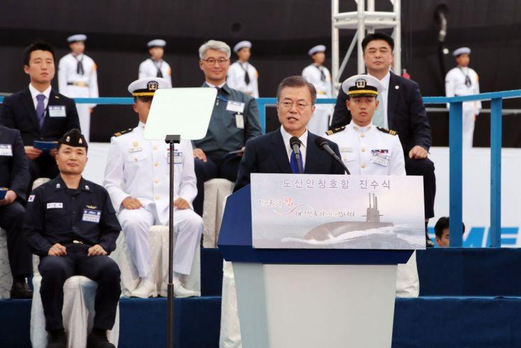 문재인 대통령이 지난해 9월14일 오후 경남 거제시 두모동 대우조선해양에서 열린 도산 안창호 함 진수식에서 축사하고 있다. (사진=연합뉴스)