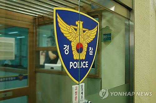 니혼게이자이 서울특파원 '실종' 해프닝…무사한 것으로 확인