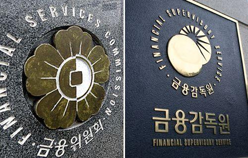 금융위, 작년 기관 청렴도 '2등급'…금감원은 '4등급'으로 부진