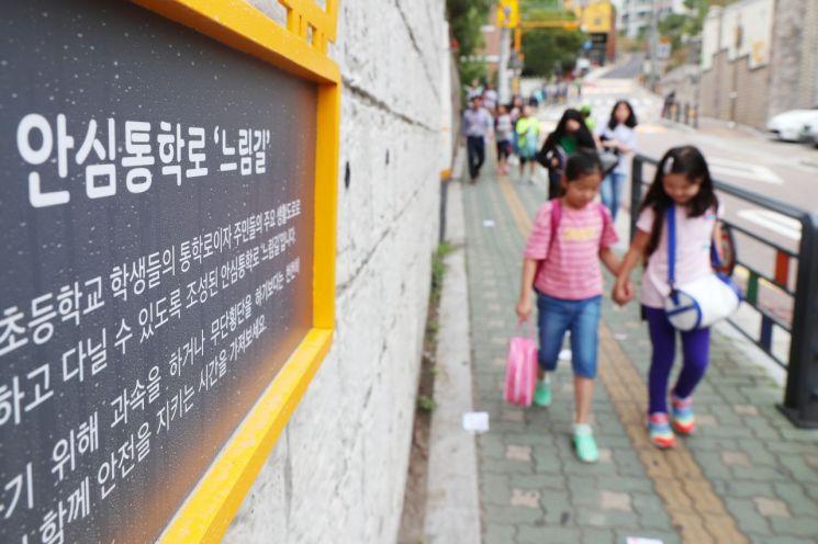 성동구, 2년 연속 정부혁신평가 '대통령상' 수상