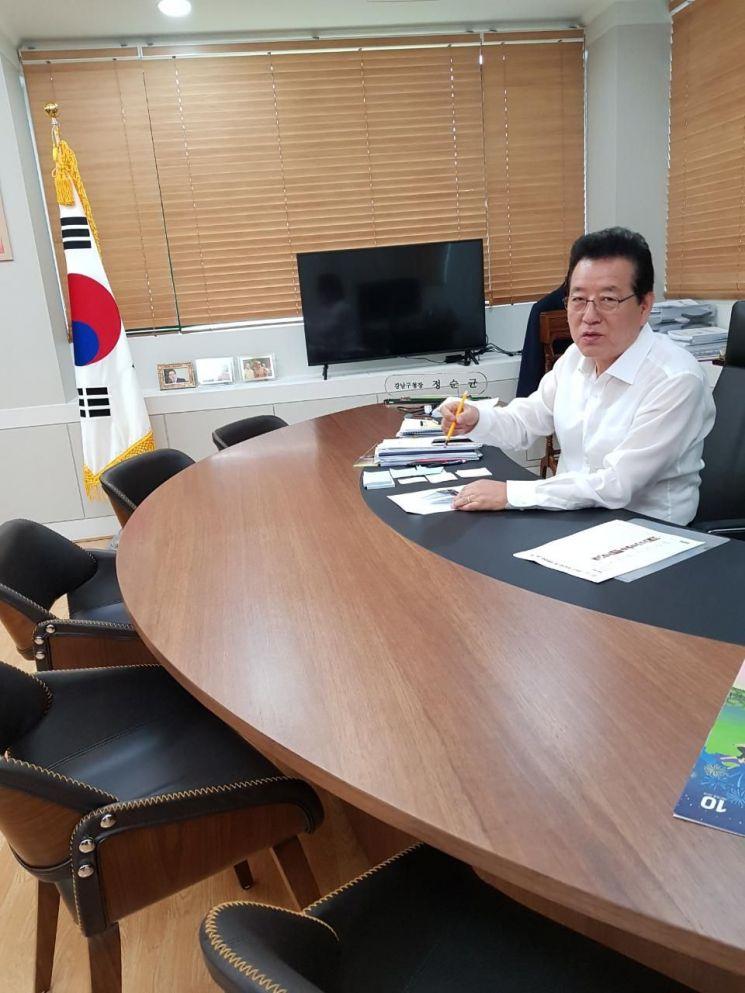 강남구 '2021년 면역력 키우는 건강달력' 제작