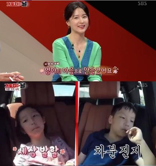 사진=SBS '가로채널' 방송화면 캡처