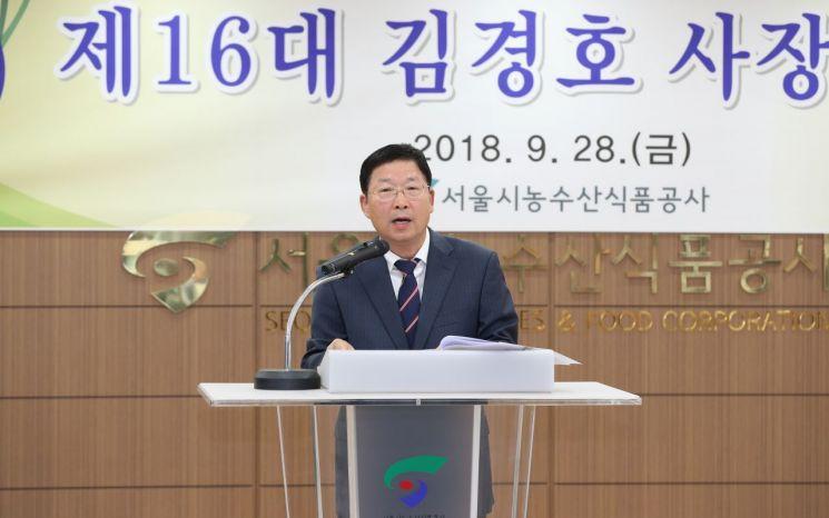 검찰, 김경호 서울시농수산식품공사 사장 불기소 처분