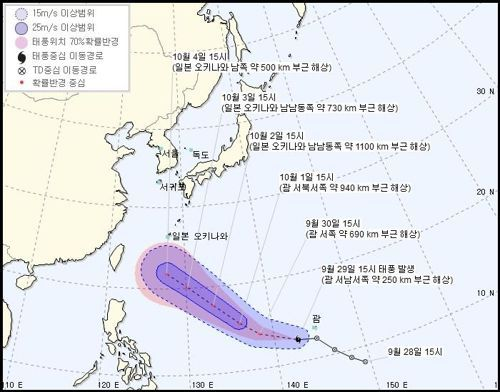 제25호 태풍 '콩레이' 현재 위치와 예상 경로. / 사진=기상청 제공
