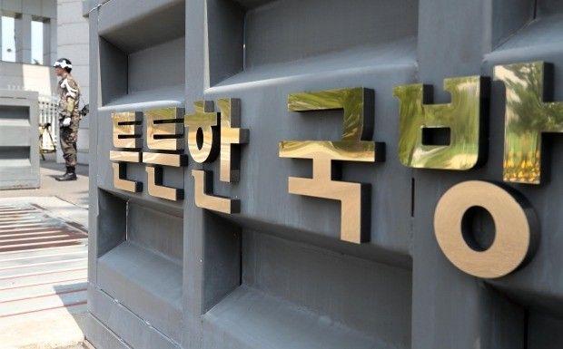 """""""방산기술 유출시 업체 지정취소 가능…자진신고 땐 불이익 완화"""""""