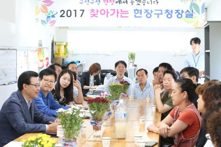 성장현 용산구청장 구민과 현장토크!