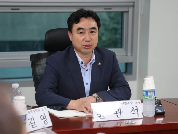 윤관석 더불어민주당 의원 사진=연합뉴스