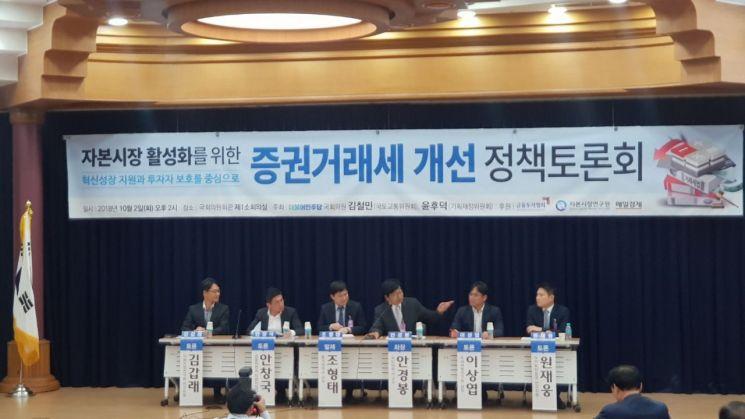 [경제전망]가업상속세·증권거래세 본격 논의…'수출활력 제고대책' 발표