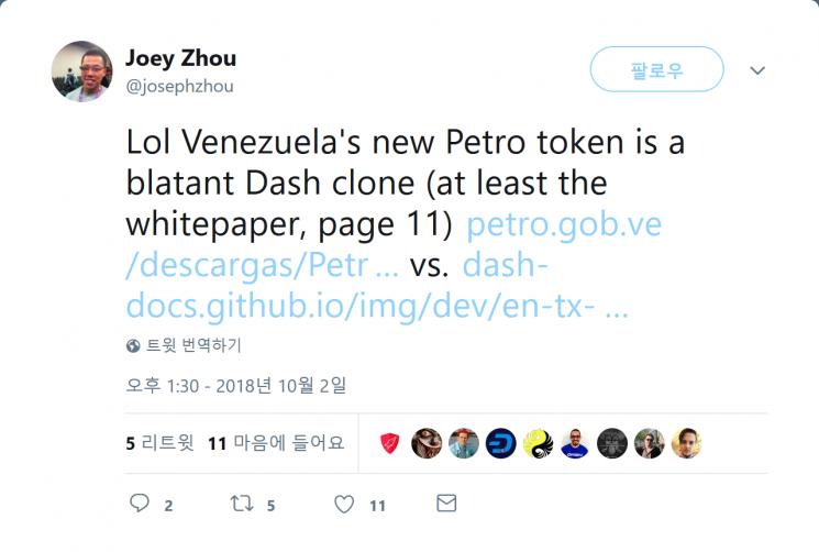 출처=조이 저우 트위터 계정 캡쳐