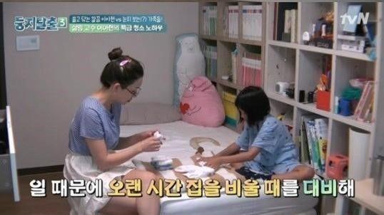 사진=tvN '둥지탈출3' 화면 캡처