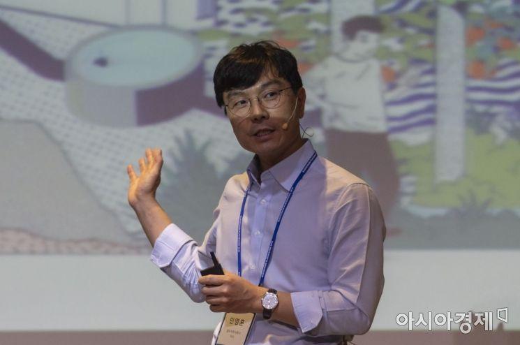 [포토] 강연하는 민영훈 12ships 이사