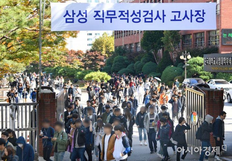 삼성그룹 직무적합성평가(GSAT)가 실시된 21일 서울 강남구 단국대학교사범대학부속고등학교에서 시험을 마친 응시생들이 귀가하고 있다. /문호남 기자 munonam@