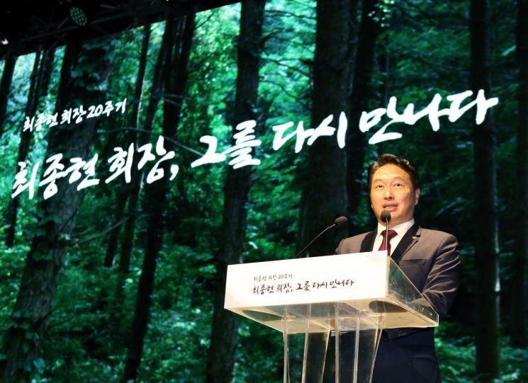 """최태원 """"새로운 기업가 정신 일궈야""""…SK그룹, 창립 68주년"""