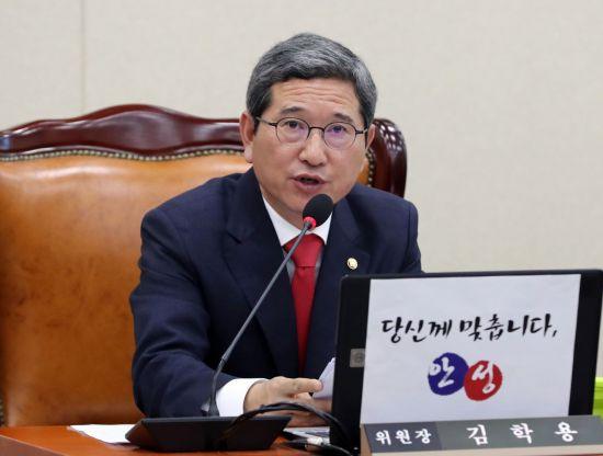 김학용 국회 환경노동위원회 위원장 [이미지출처=연합뉴스]